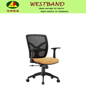 Modern Mesh Office Chair Wb-CH05