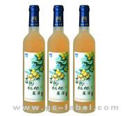 Beverage Label
