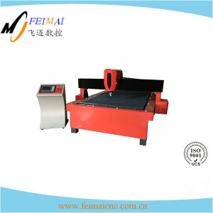 Feimai CNC Plasma Cutting Machine