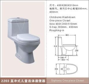 Children Toilet (2203)