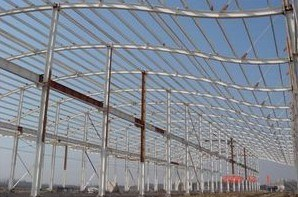 Steel Structure Industrial Factory