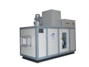 Industrial Dehumidifier (ZCS-1000)