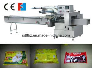 Ffa Series Dumpling/Frozen Food Packing Machine pictures & photos