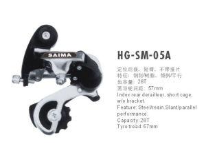 Rear Derailleur (HG-SM-05A)