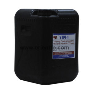 Thermal Ctp Coating