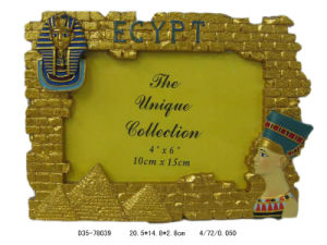 Egypitian Resin Photo Frame Craft (D35-78079)