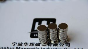 Super Cylinder Magnet