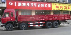 EQ1290 Heavy Duty Truck