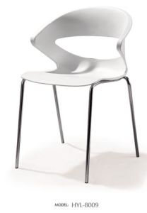 Simple PU Bar Chair (HYL-8009) pictures & photos
