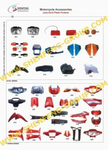 Motorcycle Accessories -Motorcycle Lamp Set & Plastic Products (AX100, T HONDA)