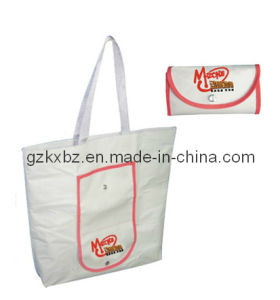 White Reusable Folding Non-Woven Shopping Bag (KX-JS218)