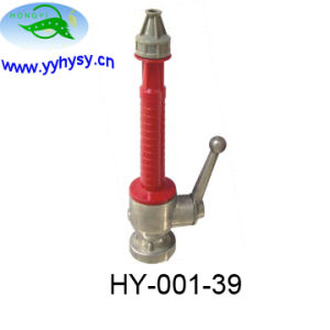 Branch Pipe (HY-001-39)