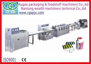Xylitol Chewing Gum Production Line pictures & photos