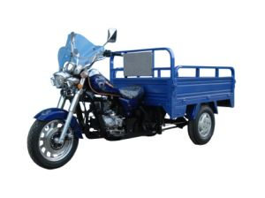 150CC Gasoine Three Wheel Motorcycle (DF150ZH-D)