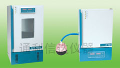 Digital Display Thermostatic Incubator Oven for Lab