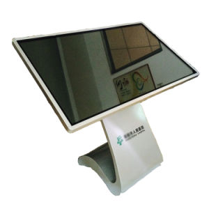 "High Brightness 55"" LCD Floor Standing Touch Screen Interactive Kiosk pictures & photos"