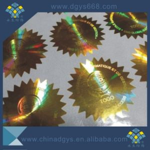 Customized Design Complicated Laser Label Hologram Sticker pictures & photos