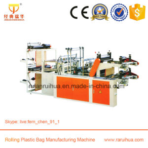 Heat Sealing Cold Cutting Biodegradable Plastic Bag Machine for Sale pictures & photos