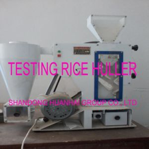 Rice Milling Laboratory Equipment pictures & photos