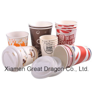 1.5-32 Ounce Hot Beverage Paper Cups and Lids (PC026) pictures & photos