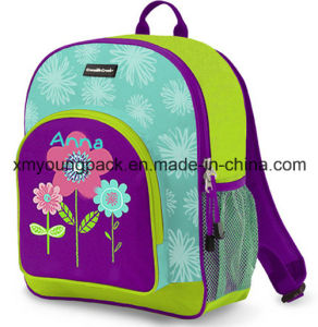 Personalized Fashion Cute Boys School Backpack Bags for Kids pictures & photos