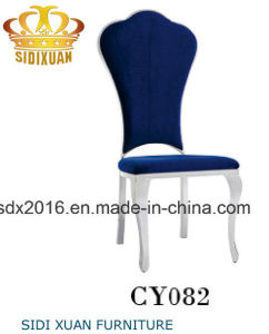 Modern Dining Room Hotel Furniture King Throne Banquet Dining Chair pictures & photos