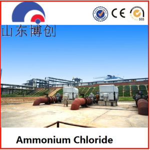 Purity 99.5% Min Ammonium Chloride pictures & photos