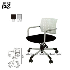 Fabric Steel Plastic Chair Professional Factory (BZ-0190) pictures & photos