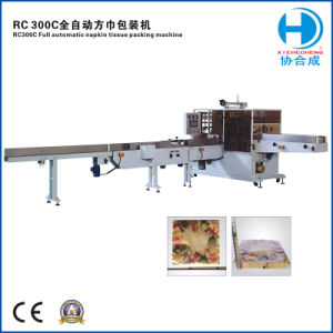 RC 300c Full Automatic Napkin Tissue Packing Machine pictures & photos