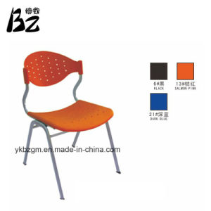 Golden Metal Chair Factory Wholesale (BZ-0288) pictures & photos