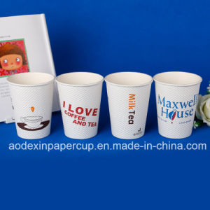 Latest Style Embossed Paper Cup