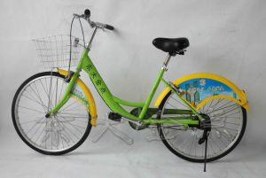 Public Bicycles - Portable Type Bike