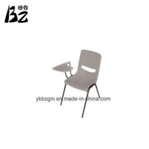 Study Chair for Primary School Junior School (BZ-0284) pictures & photos