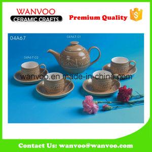 Brown Antique Custom Ceramic China Turkish Tea Set pictures & photos