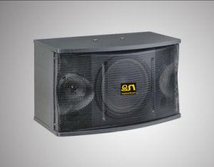 100W 2 Way Karaoke Speaker Commercial Karaoke Equipment pictures & photos