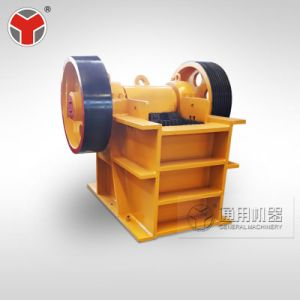 New Mining Machinery Mobile Jaw Crusher pictures & photos