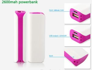 2015 Cheap New RoHS Mobile Power Bank 2600mAh