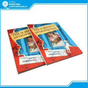 Deliver Fast High Quality Book Printing in China pictures & photos