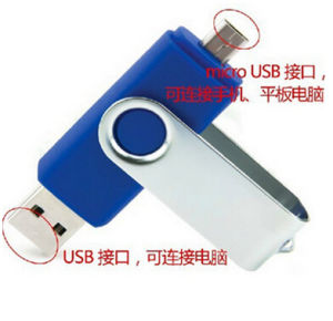 Customized Logo Mobile Phone OTG USB Flash Drive