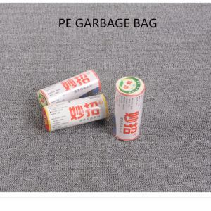 Garbage Bag Plastic Bag HDPE LDPE Material pictures & photos