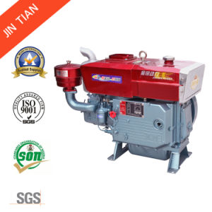 Small Single Cylinder Diesel Engine (ZS1110) pictures & photos