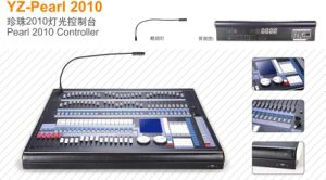 DMX512/1990 Stage Light Controller Pearl 2010 Controller
