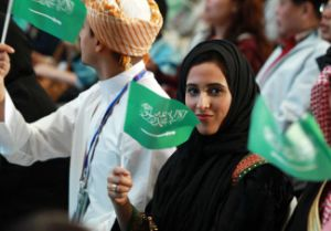 Custom Waterproof and Sunproof National Flag Saudi Arabia National Flag pictures & photos