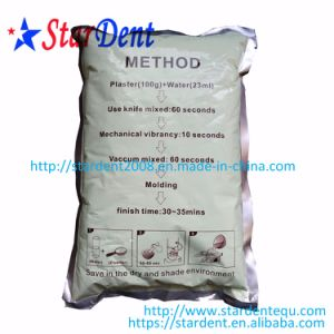 Dental Stone/Plaster of Impression Materials pictures & photos