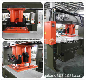 Maolong Atong Shoes Moving Head Hydraulic Die Cutting Press pictures & photos