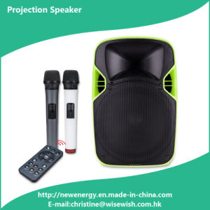Professional Plastic LED Projection PA Speaker - Projector pictures & photos