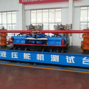 Fork Type or Swing Type Electro-Hydraulic Steering Gear pictures & photos
