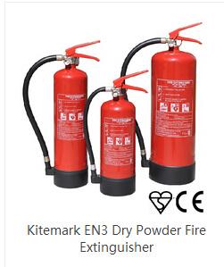 En3 2.5lb Dry Powder Extinguisher Empty Cylinder pictures & photos