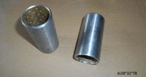 Truck Parts--Spring Pin Bushing for Isuzu 10PE1 (1-51351009-0) pictures & photos