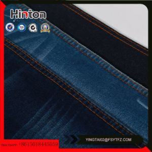 12*21 Tr Twill Dark Blue Denim Fabric pictures & photos